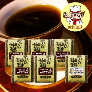 マウンテンスピリット付きのコーヒー福袋!いつまでも記憶に残る手作りコーヒーセット【送料無料】(一部地域を除く)【コーヒー豆送料無料お試し】【直火焼き】