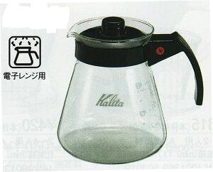 カリタ 800サーバーN | コーヒー用品 コーヒーサーバー ドリップコーヒー ドリップ珈琲 フィルター サーバー コーヒー 珈琲豆 カリタ アウトドア おしゃれ コーヒー豆 コーヒーフィルター グ