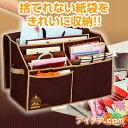 とっておきたい紙袋などをスッキリ収納!5つのポケットで分別してストック!◆ワイド紙袋収納ボックス[コジット]紙袋…