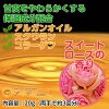 Add hot water, only! Moist fingertips, nails and cuticles care with argan oil and shiny ♪ ◆ paraffin nail Pack [cogit] hand and kept wet / dry / chapped / chapped hands / cracks / moisture / moist / night for /