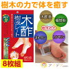 • 工作表 mokusaku 竹醋液 (8 盘) [为] 一夜之间,任何多余的水分吸我! 所以在脚底上睡觉前它可以看起来毫无生气! SAP 表、 脚、 肿胀、 脚唯一表 /