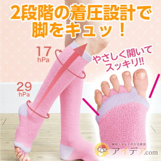 3 stages of wear pressure design's legs feel fine! Five open toe separators in a refreshing ◆ bamboo no five finger ringtone pressure socks long [for] five fingers / Socks / Women's / ringtones ringtones / pressure / long pressure socks / ringtone pressu