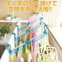 女性自身に技ありグッズで掲載◆間に干せる!はしごポールDX [コジット]さおとさおの間に掛けて空間を有効活用室内干…