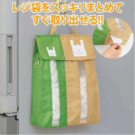 【メール便】スーパーの袋を大袋と小袋に分けて入れるだけ◆中身が見える大小仕分けポリピュット[コジット]キッチン周りがスッキリ エコ ゴミ袋 スーパの袋 エコ袋 レジ袋 ポリ袋 整理 ストック 収納 台所