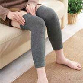 【メール便】寒い季節の膝痛対策!冬でも屈伸運動がもう辛くない◆備長炭ロングひざサポーター[コジット]膝サポーター 防寒 冷え性対策 膝痛 備長炭繊維