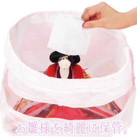 大切なお雛様を湿気やカビからしっかり守る◆雛人形収納パック(大小セット)[コジット]雛人形 収納袋 保存袋 顔カバー付き ひな人形収納袋 防カビ対策