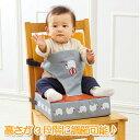 成長に合わせて3段階の高さ調節◆ホールドベルト付お食事クッション エレファント[コジット]2つのベルトでしっかりホールドするから安心子供 ベビー 赤ちゃん 食事 高さ調節 椅子 椅子の高さ キッズチェア ベビーチェア