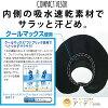 ◆ コンパクトクールバイザー [foot] sun visor women's UV cut UV protection fashion compact usque