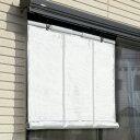 ◆UVカット省エネサンシェード 120cm[コジット]布製や竹製の日よけ・すだれの長所+α!遮光率95%で紫外線をカット……