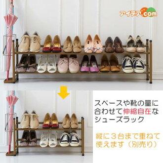 ◆ 감사 합니다. 매진 했습니다. 재 입 하 하지 않습니다 ◆ 슬라이드 잡지 꽂이 우산 꽂이-(u) [コジット] 슬라이딩에서 편안 하 게 늘이기 쉬운 영역 및 신발 크기에 맞게 너비를 바꿀 수 있습니다 늘이기 좁은 현관 슬림 usque