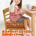 ママの間で超人気商品!3段階に高さを調節できるから椅子を買い換える必要なし◆高さが変わるお食事クッション[コジット]子供用/クッション/3段階/高さ調節/【RC...