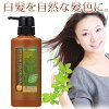 Botany color Shampoo (Pack of henna) ボタニカラートリートメント (henna Pack) wow! While washing can be colored in natural silicone free shampoo henna shampoo hair hair color natural ingredients ranking winners usque