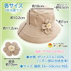 UV cut ratio 99%! Improvement and problem solving ◆ soft arch UV happy Hat [cogit] size rubber conditioning. Cross Ribbon, hair can be maintained! women's UV cut and UV protection / stylish / sun protection/UV hats