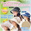 UV 下调率 99%! 在拱形的警卫队太阳 ◆ 日常软边缘拱帽子为妇女的 UV 紫外线 / 防紫外线 / 时尚 / 太阳保护/UV 帽子 c