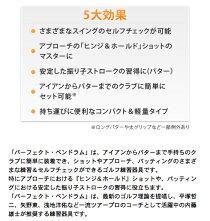 パッティングミラー(ヤマニゴルフ)QMMGNT22