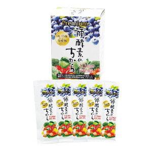 63種類の自然の恵みPremium補酵素のちから8g×30包[ペーストタイプ]野草源酵素・野草植物ミネラル・ブルーベリー発酵物配合【サロン品】
