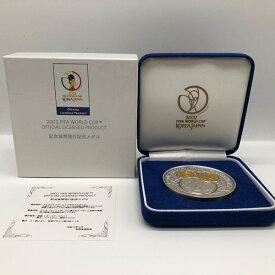 2002 FIFAワールドカップ記念貨幣発行記念メダル(純銀製)