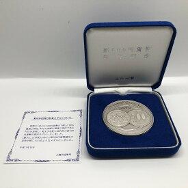 新500円貨幣発行記念メダル(純銀製)