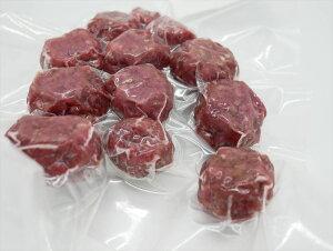 ヤクニク屋 ドッグフード用 キャットフード用 ヤク鹿肉コロコロボール 手作り食 生肉 冷凍 (100g) YAKUNIKUYA Venison raw meat