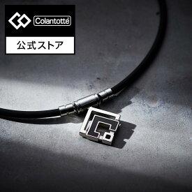 10/31まで限定700円クーポン+ポイント10倍 コラントッテ TAO ネックレスα ARAN Colantotte
