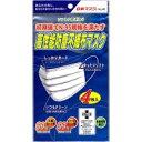 N95規格を満たす高性能防塵不織布マスク 4枚入 No.48【あす楽】