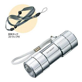防犯ブザー付防滴ライト ストラップ付(ES008)【あす楽】
