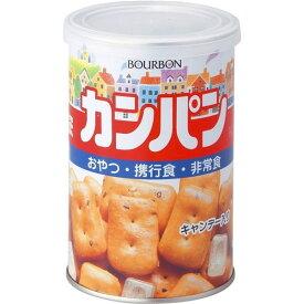 ブルボン 缶入カンパン 5年保存 (28899)