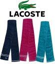 ラコステ スリムスポーツタオル 11cm×120cm LACOSTE 保冷剤ポケット付【送料無料】