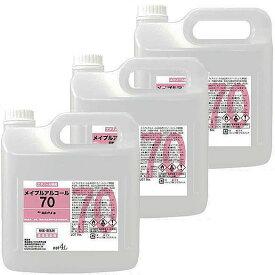 除菌用衛生アルコール メイプルアルコールA70 業務用4L 3本セット【あす楽】