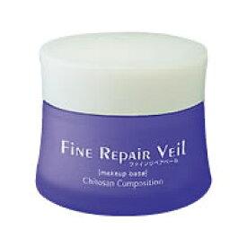 FiNE REPAiR Veil(ファイン リペアベール)毛穴の開きやニキビ跡、肌の凹凸用