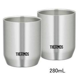 サーモス 真空断熱カップ S 280ml 2個セット HERMOS[JDH-280P]
