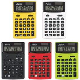ビジネスカラー電卓 税率切替 2電源C1235【送料無料メール便】