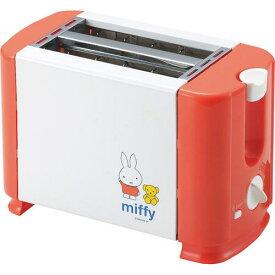 MIFFY(ミッフィー) ポップアップトースター DB-203