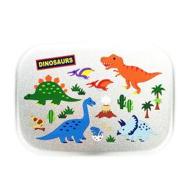 【ディノサウルス】アルミランチボックス (ALB5NV-370ml) 446672【保温庫対応 アルミ弁当箱】