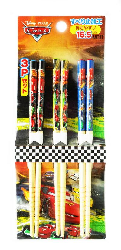 〈★Cars〉【すべり止め付き】竹はし 3膳セット カーズ15 (ANT2T)