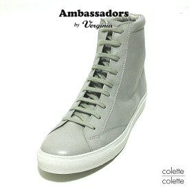Amb Ambassadors アンバサダーズ バイ バージニア AMB メンズMENS ( Ambassadors by Verginia ) アンバサダーズ スニーカー ハイカット レザースニーカー ライトグレー 【正規品】 Ambassadors Amb( アンバサダーズ ) スニーカー