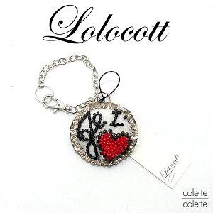 lolocott ロロコット 女性用レディースジュエリー・アクセサリー LOLOCOTT ( ロロコット ) 3WAY(キーホルダー、携帯ストラップ、ブローチ)Amour loveシリーズ Heart Jet'aime  lolocott(ロロコット