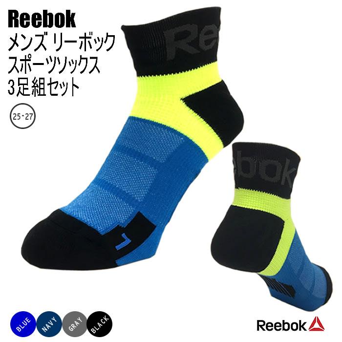 Reebok リーボック メンズ スポーツソックス3足組
