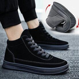 6cm/8cm/10cm身長UP 背が高くなる靴  スニーカー ブーツ メンズ カジュアル シューズ シークレットシューズ メンズシューズ メッシュ 秋冬 通気性 インヒールシューズ ブラック ホワイト