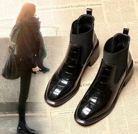 ショートブーツ サイドゴアブーツ レディース 疲れない ブーツ 歩きやすい 黒 幅広 甲高 ヒール ブーティ 大きいサイズ 25cm ブーツ ハイヒール 太ヒール