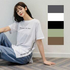 Tシャツ レディース 半袖 オーバーサイズ Tシャツワンピース トップス 大きいサイズ 体型カバー ゆったり カバーアップ ロゴ 速乾 ロング 綿 スリット セクシー 薄手 夏 カジュアル 大人 女性 M L XL