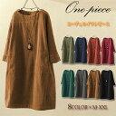 【送料無料】秋冬の新作 /韓国ファッション 大人い ロングワンピース ゆったり 森ガールワンピース /ロングワンピース…
