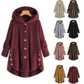 お洒落に暖かい♪ファーアウター もこもこボリュームファー もふもふ暖かいボリュームファーコート フェイクファー ボアコート/ボアジャケット/ジャンパー/韓国ファッション