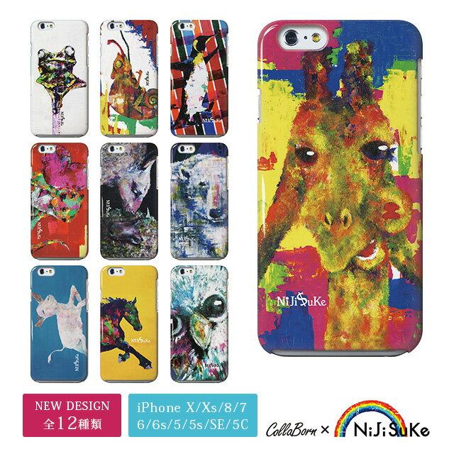 スマホケース NIJISUKE ハード ケース 【 Android アンドロイド 全機種対応 Xperia エクスペリア SO-04H SO-02H SO-02J Galaxy ギャラクシー AQUOS アクオス ARROWS アローズ スマホカバー 携帯カバー 携帯ケース iPhone5 iPhone5s iPhoneSE アイフォン5 アイフォン5s SE