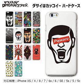 iPhoneケース パンクドランカーズ ハード ケース 【 スマホケース iPhone7 iPhone6 iPhone6s iPhone8 iPhone5 iPhone5s iPhone5c iPhoneSE アイフォン7 アイフォン8 アイフォン6s アイフォン7 アイフォンSE SE 5s アイフォンケース スマホカバー 携帯カバー 携帯ケース