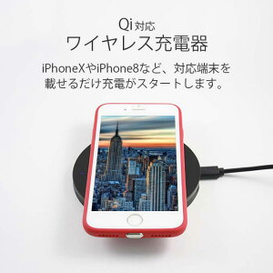 Qi急速充電ワイヤレス充電器iPhoneXiPhone8iPhone8PlusGalaxyNote8S8S8+S7edgeS6edge+置くだけ充電スタンドアイフォンアイホンギャラクシークイックチャージャー2.0