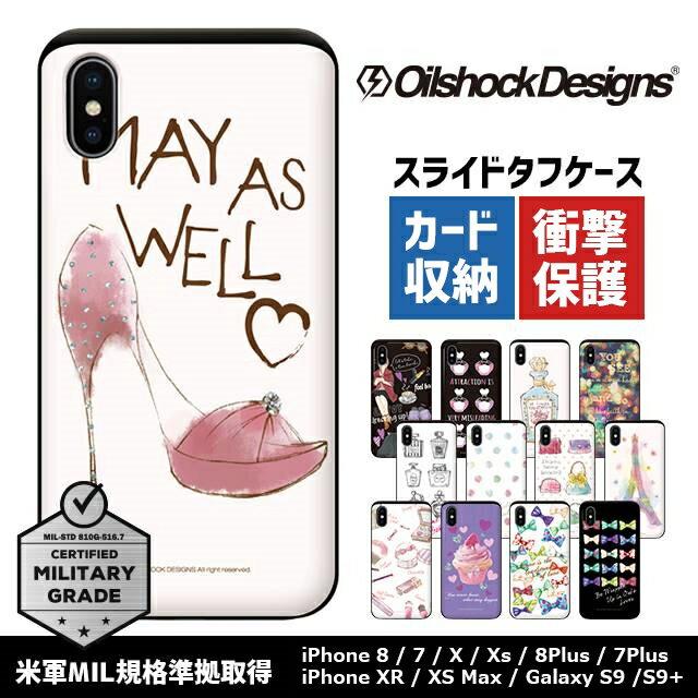 スマホケース Oilshock Design スライド タフケース 【 iPhoneケース iPhone7 アイフォンXs iPhoneX iPhone8 アイフォン7 アイフォン8 アイフォンXs アイフォン7 アイフォンx アイフォンケース スマホカバー 携帯カバー 携帯ケース カード収納 カードホルダー