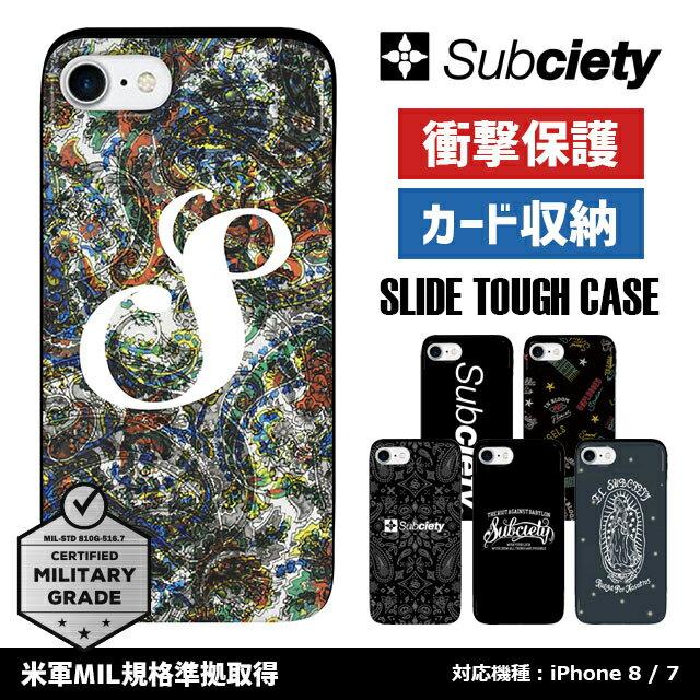 《送料無料》 スマホケース Subciety スライド タフケース 【 iPhoneケース iPhone7 iPhone6 iPhone6s iPhone8 アイフォン7 アイフォン8 アイフォン6s アイフォン7 アイフォンケース スマホカバー 携帯カバー 携帯ケース スライド式 icカード カード収納 カードホルダー