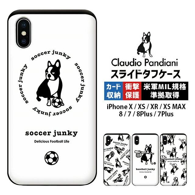 スマホケース サッカー ジャンキー スライド タフケース 【 iPhoneケース iPhone7 アイフォンXs iPhoneX iPhone8 アイフォン7 アイフォン8 アイフォンXs アイフォン7 アイフォンx アイフォンケース スマホカバー 携帯カバー 携帯ケース カード収納 カードホルダー
