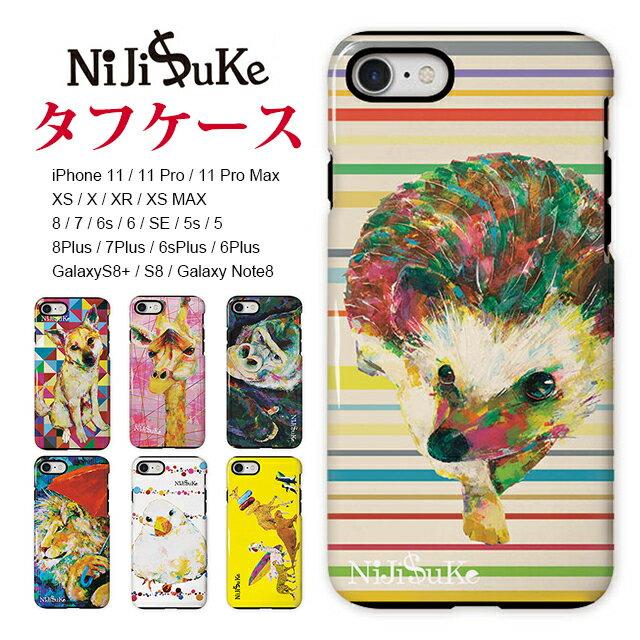 iPhoneケース NIJISUKE タフケース 【 スマホケース iPhoneX iPhone7 iPhone6 iPhone6s iPhone8 iPhone5 iPhone5s iPhoneSE アイフォンX アイフォン7 アイフォン8 アイフォン6s アイフォン7 アイフォン5 アイフォンケース スマホカバー 携帯カバー 携帯ケース SE iPhone10